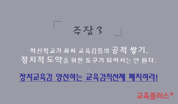 (사진=박소영 대표 발표 자료)